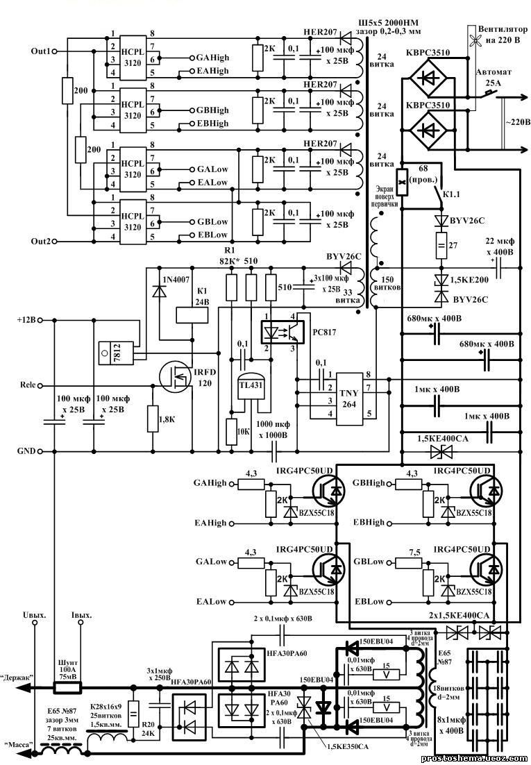 [SCHEMATICS_4US]  Welding inverter their rukami160A | Welding Inverter Diagram |  | radiostudentmd.ru